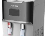 Thay vòi máy nước uống nóng lạnh Toshiba tại Tp hcm