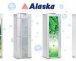 Thay Vòi Máy Uống Nóng Lạnh Alaska Gía Rẽ Tại TP HCM